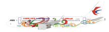 China Eastern Airlines Airbus A320-214 B-1609 With Stand