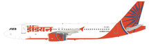 Indian Airlines Airbus A320-200 VT-EYL With Stand