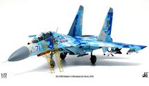 Su-27UB Flanker-C Ukrainian Air Force, Blue 71, 2016