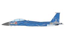 F-15SG Strike Eagle RSAF, Singapore, 50th Anniversary Model 2018