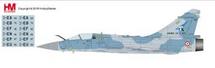 Mirage 2000-5F Waddington RAF Station, United Kingdom, 2002