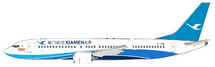 Xiamen Airlines Boeing 737-8 Max 2000th B-1136 With Stand