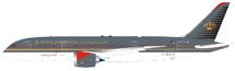 Royal Jordanian Boeing 787-8 Dreamliner JY-BAH With Stand