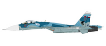 Su-33 Flanker-D Russian Navy 279th Shipborne Fighter Rgt, Red 67