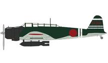 B5N2 Kanko/Kate IJNAS, EII-301, Shigekazu Simazaki, IJN Carrier,