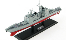 Ticonderoga-class Cruiser USN, CG-59 USS Princeton