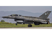 F-16D Fighting Falcon HAF 337 Mira Ghost