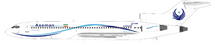 Iran Aseman Airlines Boeing 727-200 EP-ASB With Stand