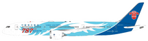 China Southern Airlines Boeing 787-9 Dreamliner B-1168 The 787th 787 With Stand