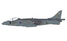 Harrier GR.Mk 7 RAF, Kandahar, Afghanistan, November 2006