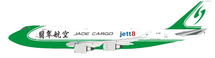 Jade Cargo International Boeing 747-400F ERF B-2423 With Stand limited edition