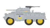 M8 Greyhound Taiwan Police Force, Taiwan