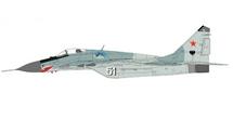 MiG-29S Fulcrum-C Russian Air Force Borisoglebsk Training Rgt