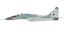 MiG-29S Fulcrum-C Russian Air Force Borisoglebsk Training Rgt