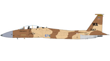 F-15D Eagle USAF 57th ATG, 65th AGRS, #78-0567 Blue 67, Nellis AFB, NV, 2012