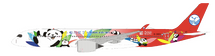 Sichuan Airlines Airbus A350-900 Panda Route Livery B-306N With Stand