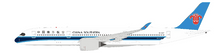 China Southern Airlines A350-900 B-308T With Stand