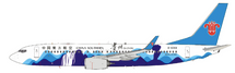 China Southern Boeing 737-800 Guizhou Livery B-6068 With Stand