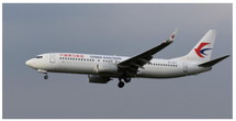China Eastern Airlines Boeing 737-800 B-1317 With Stand