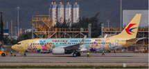 China Eastern Airlines Boeing 737-800 B-1316 Duffy Friendship Express With Stand
