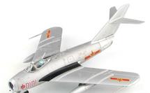 J-5 Fresco PLAAF, Red 0101, China, 1956