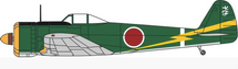 Ki-43 Hayabusa (Oscar) Sgt. Maj. Chikara Kotanigawa, 2nd Chutai, 50th Sentai, Imperial Japanese Army Air Force, Burma, 1942