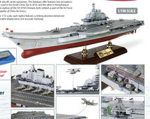 LiaoNing Aircraft Carrier South China Sea, 2016, 1/700 Scale