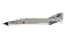 F-4EJ Phantom II JASDF APW, #17-8301, Japan, 1972, First Japanese