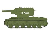 KV-2 Heavy Artillery Tank Soviet Army