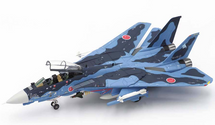 F-14J Kai Tomcat Diecast Model JASDF 3rd Hikotai, #73-6543, Japan, Fantasy Aircraft (Clean Version No Ink on Panel Lines)