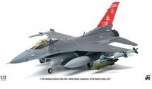 F-16C Fighting Falcon USAF 187th FW, 160th FS AL ANG, 2017