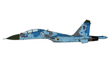 Su-27UB Flanker-C Ukrainian Air Force 831st IAP, 2000