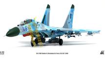 Su-27UB Flanker-C Ukrainian Air Force 831st IAP, 2000