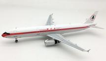 MEA Airbus A321 OD-RMI 70th Anniversary Scheme With Stand