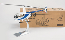 Robinson R44 Raven Diecast Model China
