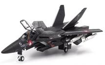 VF-1S Valkyrie Stealth, Robotech