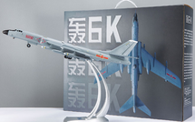 H-6K Badger Diecast Model PLAAF, China
