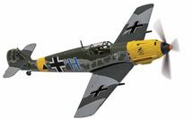 Bf 109E Luftwaffe II./JG 1, Blue H, Eastern Front, Operation Barbarossa, 1941