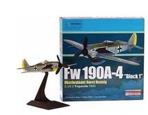 """FW-190A-4 Luftwaffe """"Black"""""""
