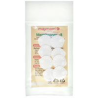 Maymom - Membranes For Medela Valve/Pumps, 8 Counts