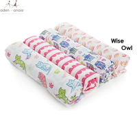Aden & Anais RMS Muslin Swaddle plus 44'' x 44'', 4 Count