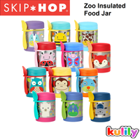Skip Hop - Zoo Insulated Food Jar (Multi Colours)