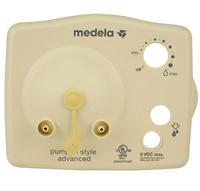 Medela - Diaphragm Cap Faceplate Pump In Style Advanced 9V DC #6007132