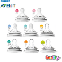Philips Avent - BPA Free Natural Flow Nipples, 2 Counts