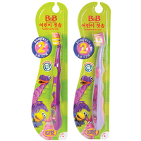 B&B - Baby's Toothbrush Dibo, 2nd Step *5-7 years old* (2 Colours)