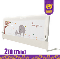 BabyBBZ - *Upgrade* Bedside Anti-Fall Netting, White Elephant 2m
