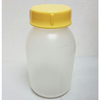 Maymom - Semi Transparent Marking Milk Bottle 5oz (Standard Neck)