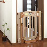 Nihon Ikuji - SMART Gate II, Ultimate Plastic Safety Gate (NI-5014045001)