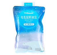 V-Coool - Breast Milk Ice Pack (Reusable)