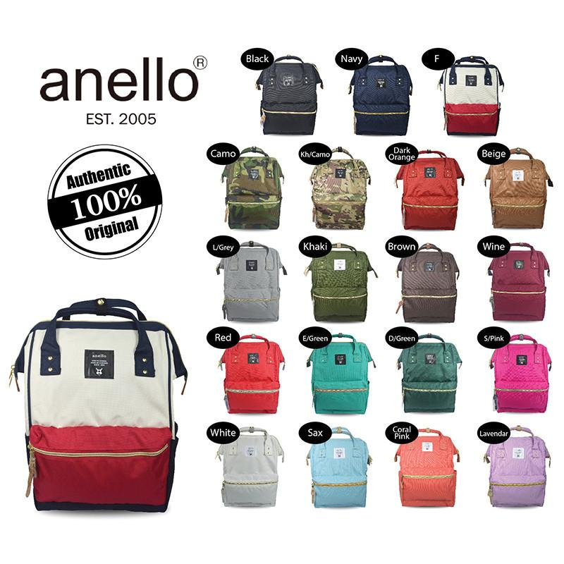 Anello - Backpack Polyester Large, 22 Colours (AT-B0193A)